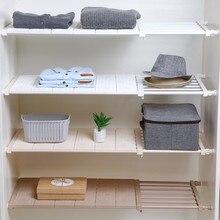 Выдвижной шкаф для хранения, многослойный сепаратор, полки для шкафов, экономия пространства, регулируемые полки для ванной комнаты, Органайзер