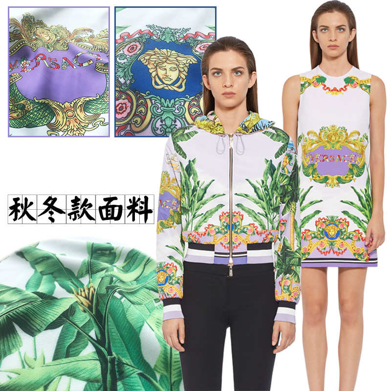 New autumn and winter coat printing fabric handmade DIY advanced digital printing polyester fashion cloth 2