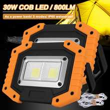 2 COB 30W 800LM Rechargeable LED Flood Lights Portable Waterproof IP65 for Outdoor LED Light Camping Hiking Emergency Car Repair(China)