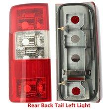 Автомобиль влево/вправо сбоку задний резервный Габаритные задние фонари объектив драйвер для Ford Transit Connect 2002-2009 1369233 1369221