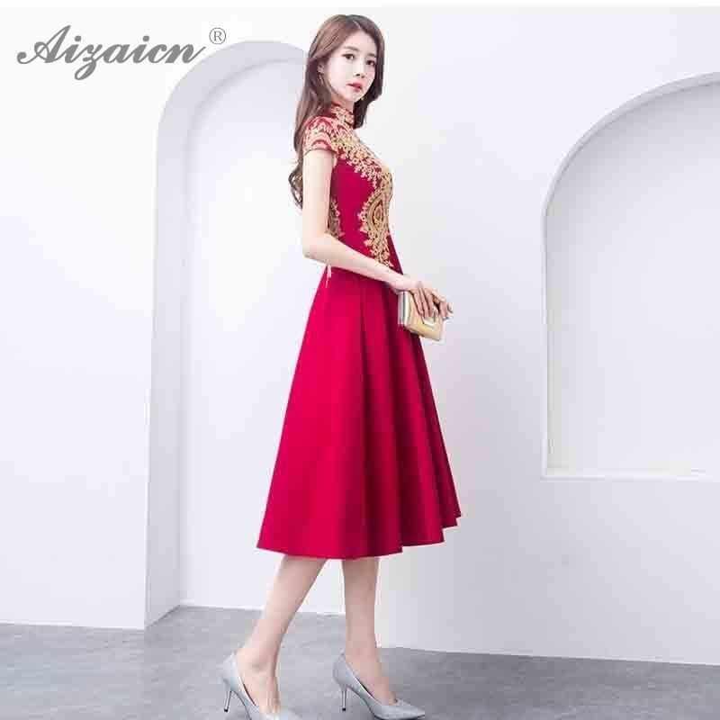 Обувь для невесты; Цвет красное короткое платье-Чонсам с вышитыми цветами Qi Pao Для женщин в традиционном китайском стиле Костюмы Qipao Восточный свадебные платья
