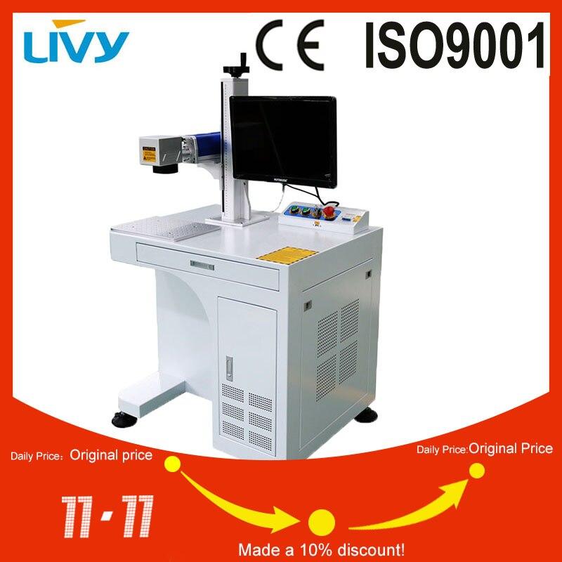 Good quality CNC 20W 30W 50W fiber laser marking machine gold and silver jewelry laser engraving machine
