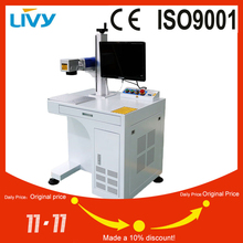 Good quality CNC 20W 30W 50W fiber laser marking machine gold and silver jewelry laser engraving machine