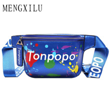 New Style Bags for Women 2019 Waist Bag Women Personality Belt Bag Pu Leather Graffiti Chest Handbag with Colorful Shoulder Belt