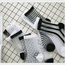 Хипстер Харадзюку короткие носки женские Модные прозрачные полосатые короткие женские летние женские носки лето черные белые носки