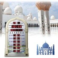 For Most Cities Around The World Muslim Gift  Prayer Item Azan Clock Islamic Pray Time Mosque Azan Clocks Islamic Wallclock