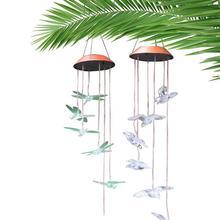 Меняющий цвет светодиодный Солнечный ветер Chime Стрекоза Pulsatilla домашнее украшение ручной креативный кулон садовое украшение ветер Chime