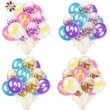 15pcs 12inch Confetti Balloons Birthday Party Decoration Kids Latex Air Baloons Mermaid Unicorn Decor