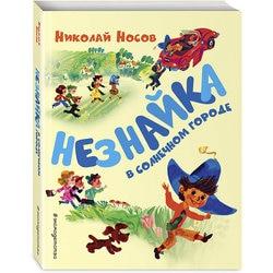 Boeken EKSMO 10376402 kinderen onderwijs encyclopedie alfabet woordenboek boek voor baby MTpromo