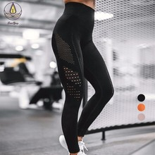New Fitness Yoga Pants Slim Strappy Leg Women Leggings Scrunch Butt Lift Wear Hip Trousers