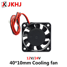3D Printers Parts 4010 fan DC 12V/24V Cooling Fan XH2.54 2 Pin Dupont Wire Motherboard Mute Cooler hotend Radiator 40*40*10mm цена