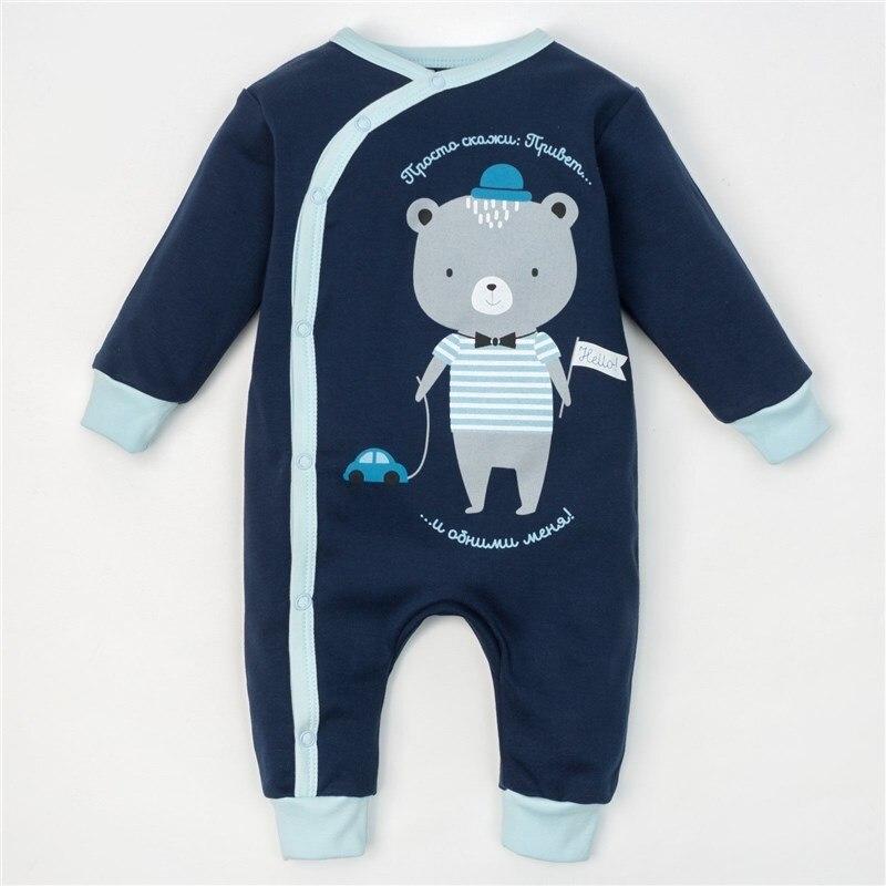 Jumpsuit Gray bear, Blue, P. 22, height 62-68 cm 4017325 new stuffed light brown squint eyes teddy bear plush 220 cm doll 86 inch toy gift wb8316