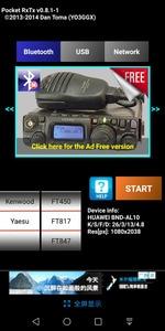 Image 3 - DYKB Bluetooth KATZE Interface Adapter Conveter FT 8x7 baudrate: 9600 für Yaesu FT 817 FT 857 FT 897 FT 100D 817 857 897