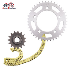 цена на For Honda NC750 520 15T 41T 700CC Motorcycle Drive Chain and Front Rear Sprocket Set NC 750 S X 2014-2018 NC750S NC750X
