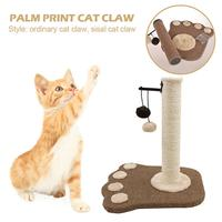 Cat Scratching Post Cat Interactive Toys Hemp Rope + Plate Plush Sisal Scratch Pole Cat Scratcher Crawling Trainer