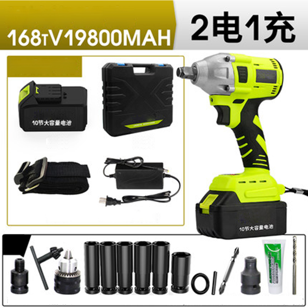 цена на 168TV 19800mAh Brushless Electric Wrench Cordless Power Tool Torque Rechargeable Impact Wrench Extra Battery Electric Wrench Set