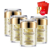 4PCS Snail Face Cream Moisturizing Whitening Skin Anti Aging Lifting Skin Care + 3PCS Facial Mask And Gold Eye Cream For Gifts