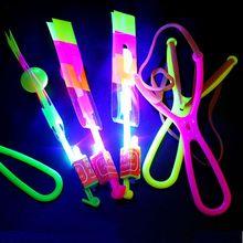 10PCS LED Light Slingshot Flying Arrowes Catapult Shining Outdoor Boy Toys For Children Kids Plastic Sport Flash Education Toy цена