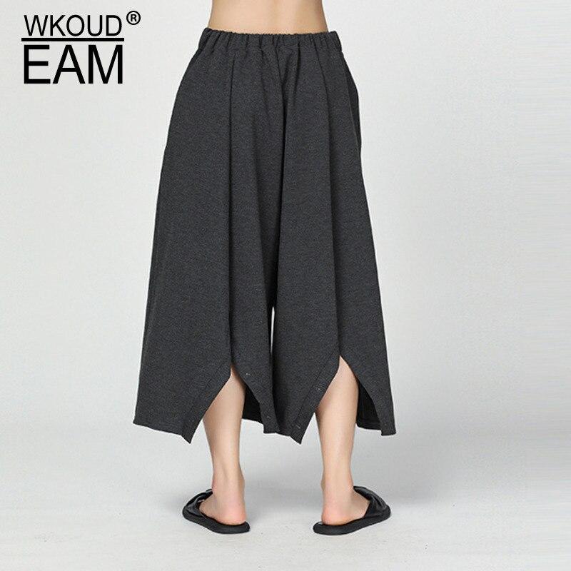WKOUD EAM 2019 New Spring Summer High Elastic Waist Gray Buton Irregular Loose   Wide     Leg     Pants   Women Trousers Fashion JS09