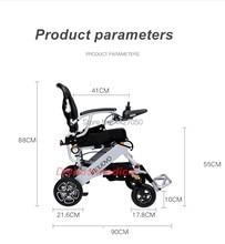 2019 Aluminium Alloy Brushless Motor Light Weight Folding Power Wheelchair