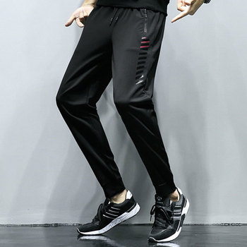 2019 summer men's casual nine-point thin pants students Korean version trend large small feet Black sweatpants Free shipping free shipping techone mini neptune epo black pnp version include electronic parts