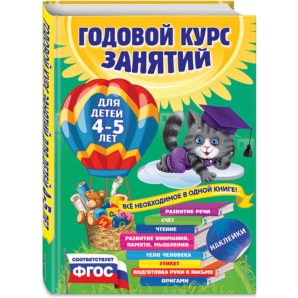 Books EKSMO 4355898 Children Education Encyclopedia Alphabet Dictionary Book For Baby MTpromo