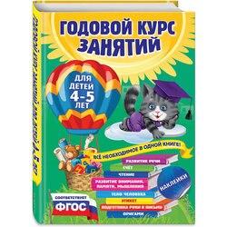 Books EKSMO 4355898 children education encyclopedia alphabet dictionary book for baby MTpromo