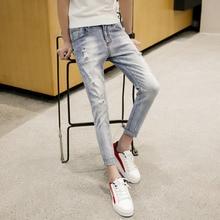 E Streetwear Jeans best