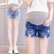 Для беременных женские джинсовые шорты беременности и родам цветные обтягивающие, для беременных одежда ковбойские штаны, тонкие обтягивающие женские летняя одежда enceinte