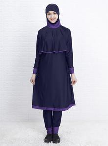 Image 3 - Мусульманский женский купальник с полным покрытием, скромный исламский арабский купальник, хиджаб, пляжная одежда, длинный топ большого размера, Рамадан, женская мода