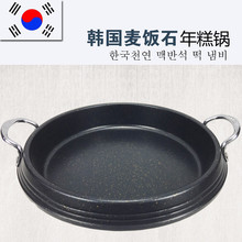 Korean style rice cake pot army chafing dish seafood soup pot cooking induction cooker forces hot pot round baking potato pan 1100w 3l non stick multifunctional electric household hot pot electric cooker heat pan fryer chafing dish suits 3 4 people