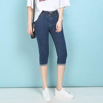 Ladies Cropped Jeans Summer Knee Length Short Jeans For Women Plus Size High Waist Capri Jeans Skinny Stretch Elastic Denim Pant