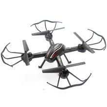 цены на X8 Mini RC Drones With Camera HD 2MP RC Helicopter WIFI Selfie Altitude Hold RC Quadcopters Headless Micro Drone Professional  в интернет-магазинах