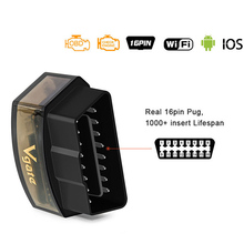 Vgate iCar Pro OBD2 scanner WIFI For Android/IOS auto scanner OBDII Diagnostic Tool