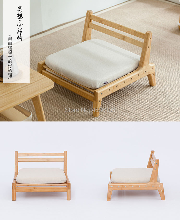 Japanese Legless Zaisu Chair With Cushion Bamboo Backrest Chair Tatami Chair Leisure and Room Chair Portable Floating Window