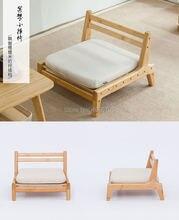 Кресло legless zaisu с подушкой и бамбуковой спинкой японское
