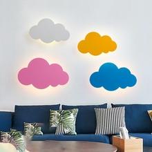 15W Nordic Wood Wall Lamp 110V 220V Pink Red Yellow Blue White Cloud Light Gril Boy Children Bedroom Bedside Decor Lighting