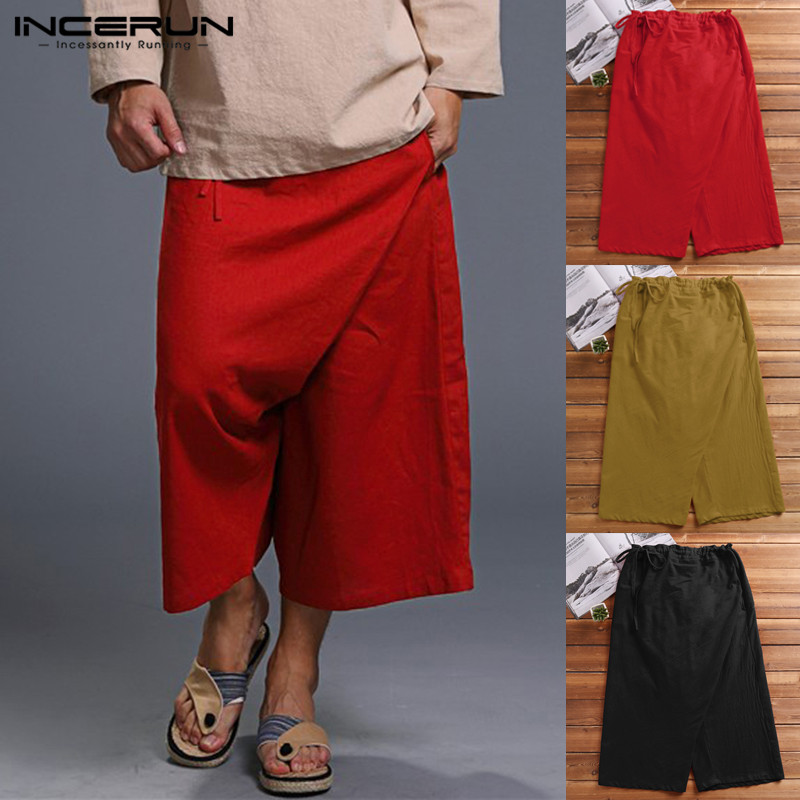 Harajuku Wide Leg Pant Khaki Men Baggy Hiphop Dance Harem Pants Crotch Calf Length Drawstring Beach Trousers Joggers 5XL Solid