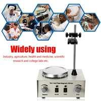Hot Plate Magnetic Stirrer Lab Heating 79 1 110/220V 250W 1000ml Dual Control Mixer US/AU/EU No Noise/Vibration Fuses Protection