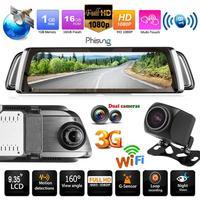 Phisung G05 9,35 WiFi 3g Android 5,0 автомобиль Зеркало заднего вида цифровой видеорегистратор авто Full HD 1080 P двойная камера GPS Видео Регистраторы регистра