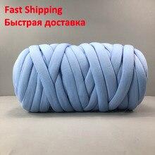Super Chunky Yarn Cotton Yarn Arm Knitting Vegan Yarn Giant Bulky Yarn Big Cotton Tupe Chunky Knit Blanket Braid Merino Wool 25M