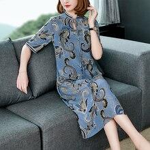 Vintage Ethnic Painting Design Dress Women Summer Short Sleeve Soft Silk Dresses Elegant Woman Brand Vestidos O-Neck Plus Size