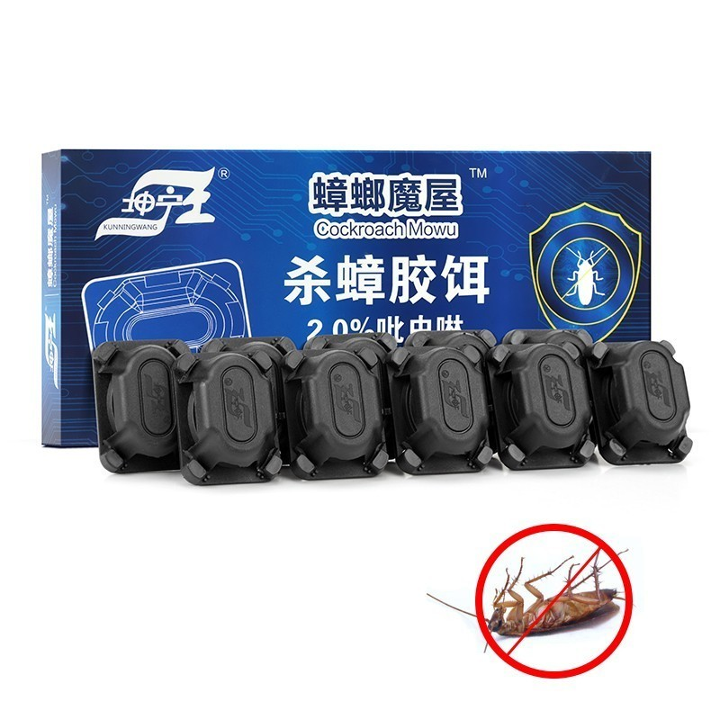 10pc/lot Effective Kill Cockroaches Bait Drugs Pest Control Cockroach Repellent Poison Spray Powder Killer Household