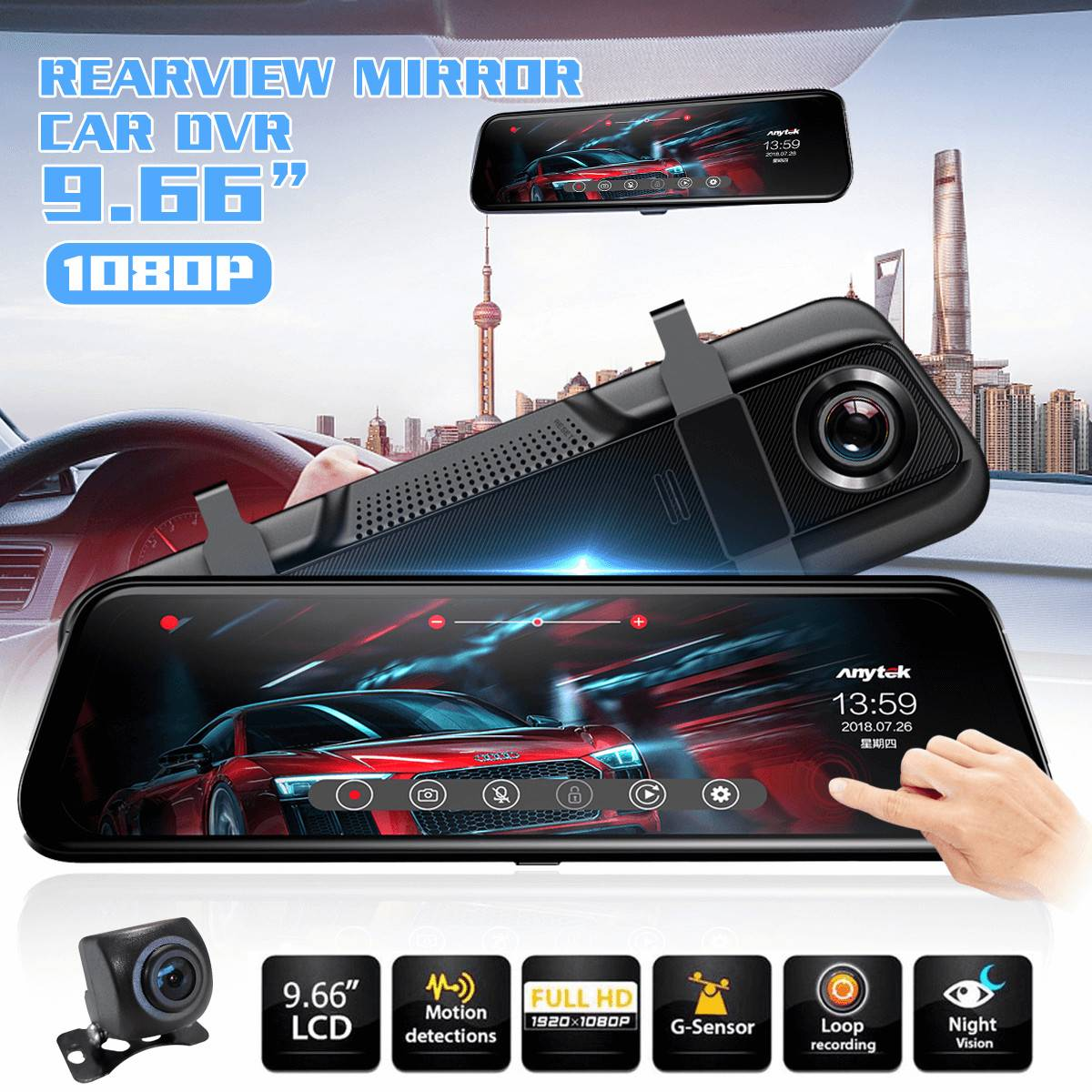 9.66 inch 1080P HD Auto Rearview Mirror Car Video Recorder DVR Dash Camera RearView Media Dual Lens Registrar Curved Screen9.66 inch 1080P HD Auto Rearview Mirror Car Video Recorder DVR Dash Camera RearView Media Dual Lens Registrar Curved Screen