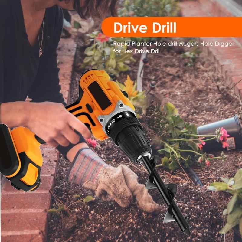 NEW Planter Garden Auger Spiral Drill Bit Flower Planter Bulb Shaft Drill Auger Yard Gardening Bedding Planting Hole Digger Tool