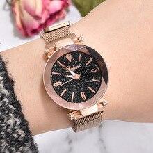 цена на Luxury Women Watches Rose Gold Starry Sky Female Clock Quartz Wristwatch Fashion Ladies Wrist Watch Reloj Mujer Relogio Feminino