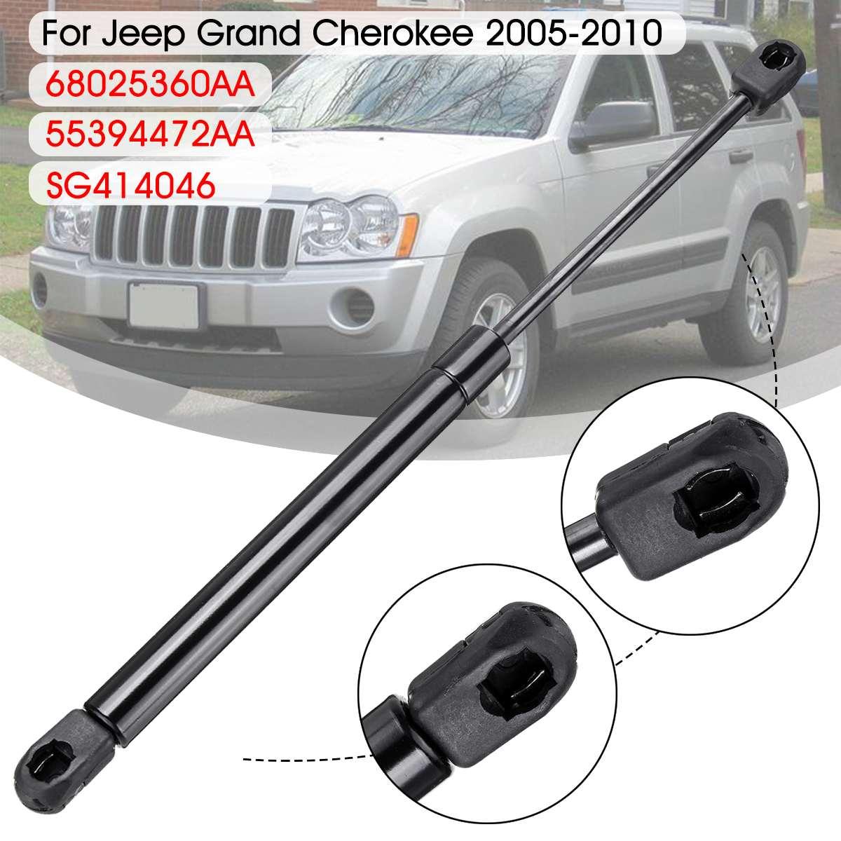 1x Hood Front Motorlift Shock Prop Arm Rod Domstreben for Jeep Grand Cherokee 2005 2006 2007 2008 2009 2010