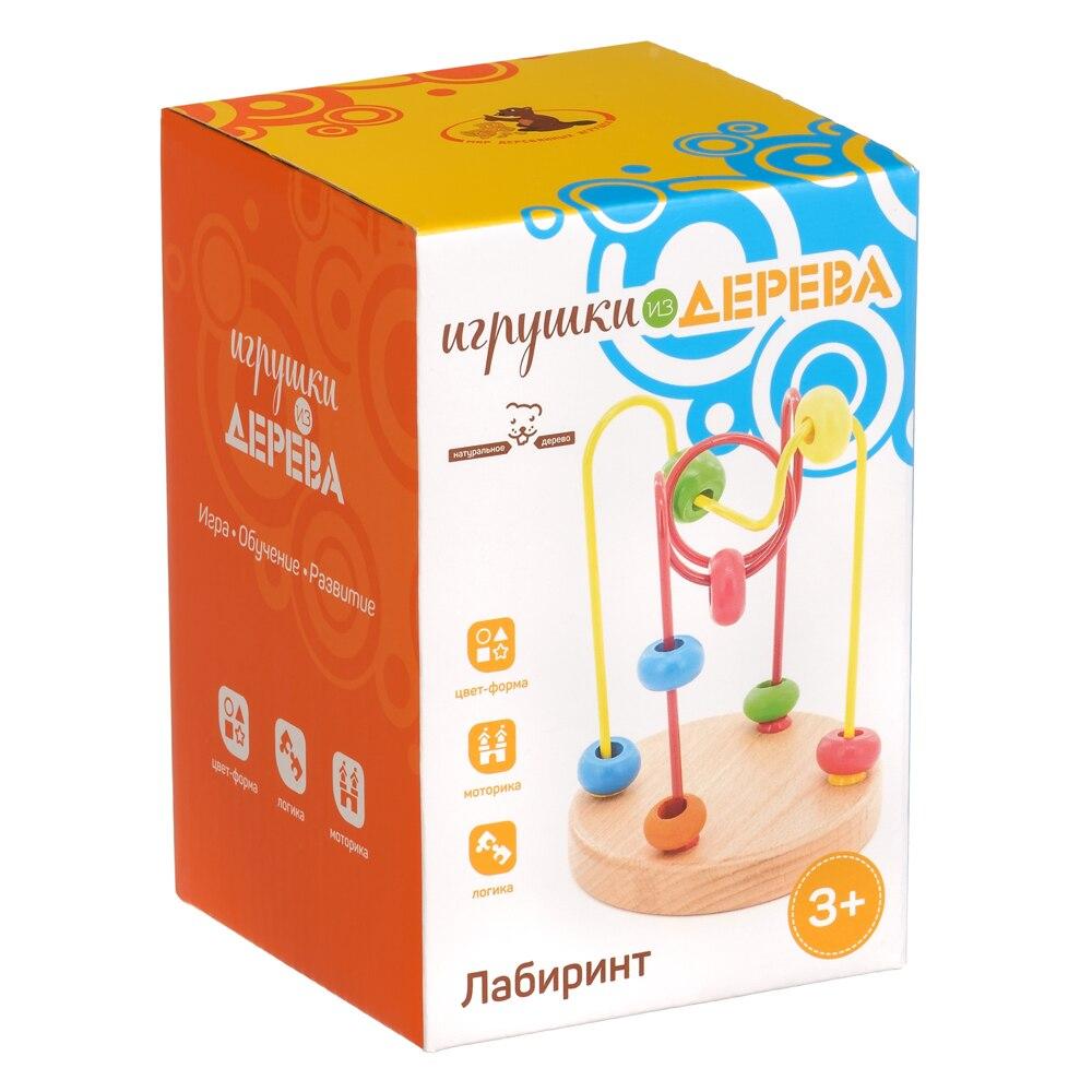 Sorting, Nesting & Stacking toys Igrushki iz dereva D192 childrens educational toy ve jt0 iz