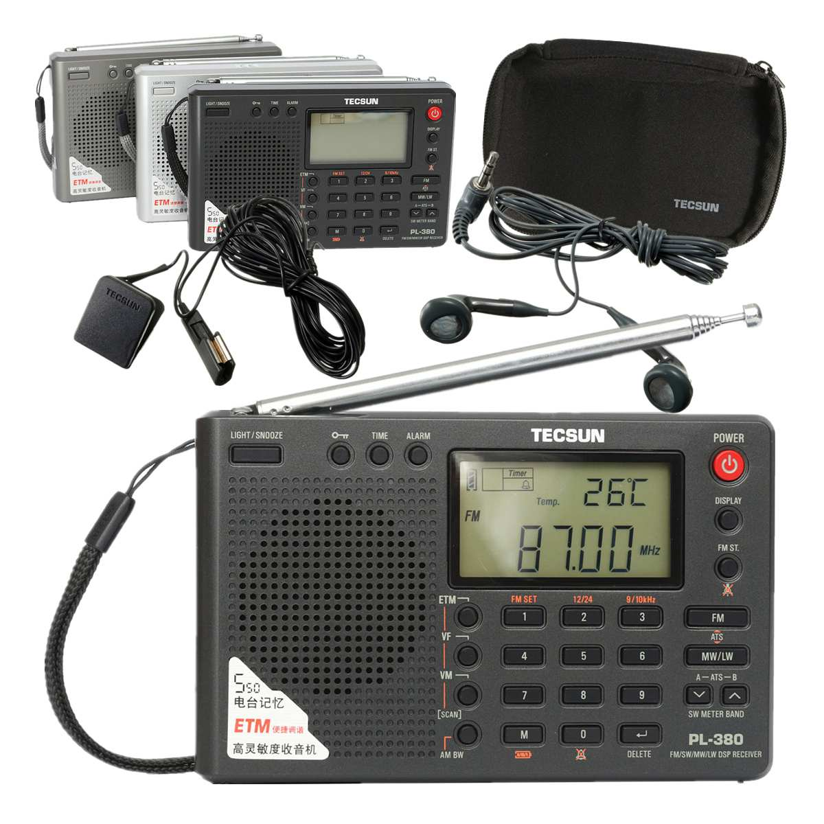 Silver Gray Black TECSUN PL 380 DSP PLL FM MW SW LW Digital Stereo Radio World Band Receiver New 7 Tuning Mode Selectable