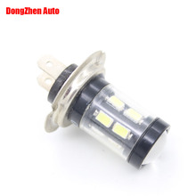1X 12V H7 15 5730 LED Car External Light Source Canbus No Error DRL Daytime Running Light Fog Light Bulb Lamp Car Styling